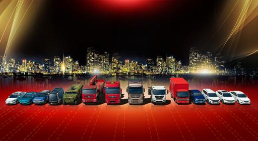 gama de vehículos dfsk